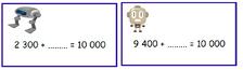 Les compléments à 10, 20, 50, 100, 500, 1000